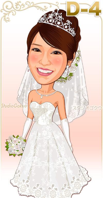 結婚式ウェディングドレスD-4-Aライン