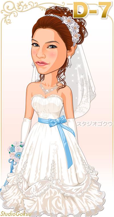 披露宴ウェディングドレスD-7-プリンセスライン