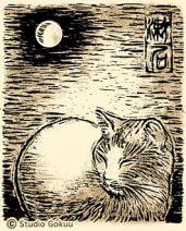 版画調猫イラスト