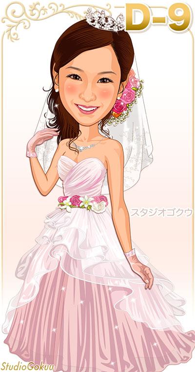 結婚式ウェディングドレスD-9-カラードレス・ピンク