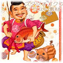 2019年猪・いのしし・亥年干支年賀状-9 縦「開運招福めでたい恵比寿」