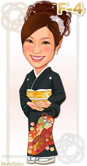 婦人留め袖着物F-4 手毬檜扇紋・金色青海波紋帯
