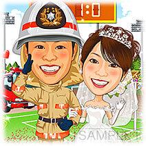 消防士サッカー場背景の似顔絵ウェルカムボード