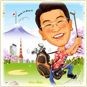 ゴルフテーマ・お誕生日・栄転・退職祝いご贈答用似顔絵
