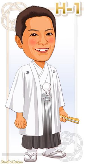 新郎着物・紋付き羽織袴H-1 白地紋付き袴