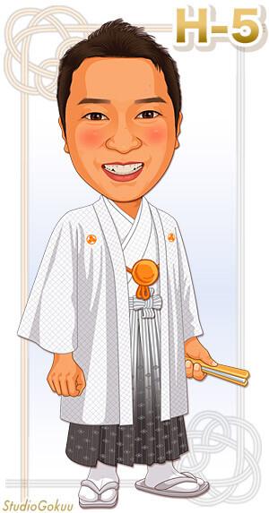 新郎着物・紋付き羽織袴H-5 白地紋付き袴