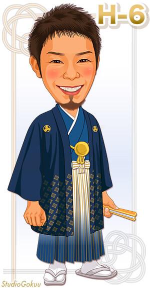 新郎色紋付き袴着物H-6 色紋付き袴
