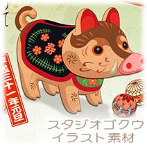 2019年猪・いのしし・亥年干支年賀状-11 縦「「お正月縁起物・張り子猪」