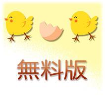 2017無料干支年賀状イラスト素材 1 横ひなひな スタッフ