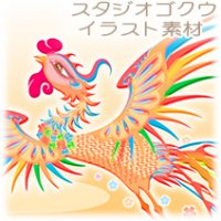 2019年猪・いのしし・亥年干支年賀状-14-横「吉祥鳳凰」