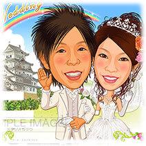 兵庫県姫路城背景似顔絵ウェルカムボード