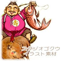 2019年猪・いのしし・亥年干支年賀状-1-縦「笑門来福恵比寿(墨絵調)」