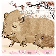2019年猪・いのしし・亥年干支年賀状-2 横「イノシシ親子(墨絵調)」