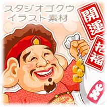 2019年猪・いのしし・亥年干支年賀状-28-横「開運招福大黒天」