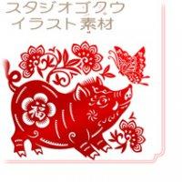 2019年猪・いのしし・亥年干支年賀状-13-縦「猪と蝶々・切り絵調」