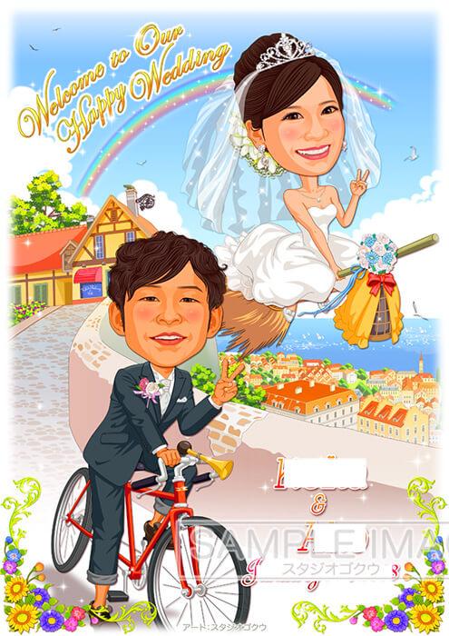 結婚式似顔絵ウェルカムボード:魔女の宅急便-5-7-縦(新婦ティアラベール姿・パン屋高台背景)