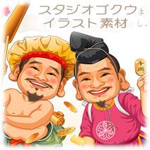 2019年猪・いのしし・亥年干支年賀状-31-横「餅搗き恵比寿と大黒天-2」