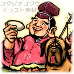 年賀状-3-縦「笑門来福恵比寿(墨絵調)」