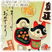 年賀状-11-縦「お正月縁起物・張り子犬」