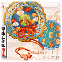 年賀状-8-縦「お正月縁起物・宝鏡(刺繍調)」