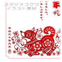 年賀状-32-縦「切り絵調犬・赤色」