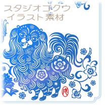 年賀状-17-縦「犬と蝶々・青磁色切り絵調」