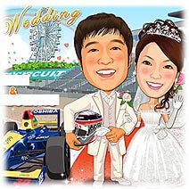 レーシングカーレーサー似顔絵ウェルカムボード
