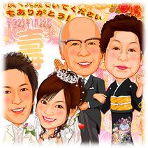 結婚式両親プレゼント用似顔絵・結婚祝い似顔絵