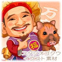 2019年年賀状-5-横「千客万来大黒天-2」