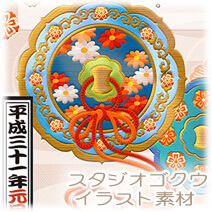 2019年猪・いのしし・亥年干支年賀状-8 縦「お正月縁起物・宝鏡(刺繍調)