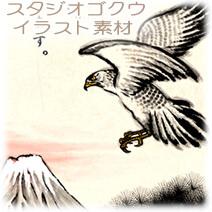 2019年猪・いのしし・亥年干支年賀状-10 縦「蒼鷹初日出富士(墨絵調)」